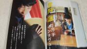 ◆【JAPAN`2011】星野源…2万字インタヴュー[表現者・星野源の正体に迫る!]◆即決