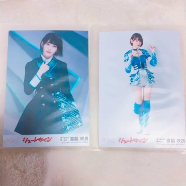シュートサイン 劇場盤 生写真 宮脇咲良2種 HKT48 ライブグッズの画像