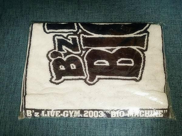 ★B'z ライブグッズ2003 タオル★