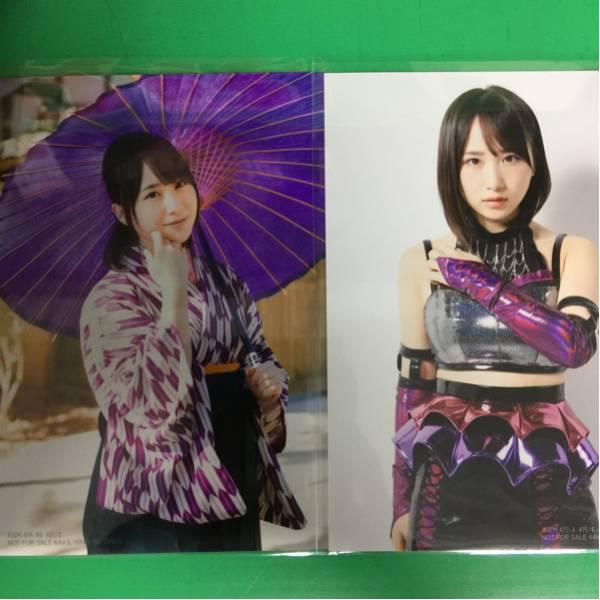 高橋朱里 シュートサイン2種類 コンプ 通常盤 生写真 AKB48 ライブ・総選挙グッズの画像
