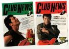 2 矢沢永吉 ファンクラブ会報 CLUB NEWS 創刊号〜Vol.4の4冊