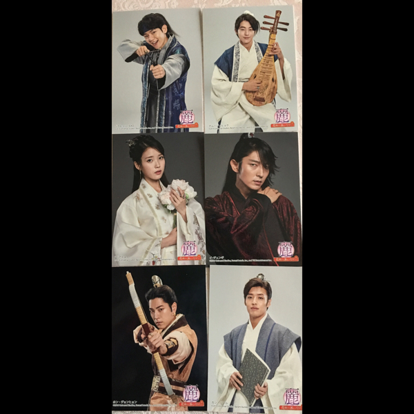 TSUTAYAキラキラキャンペーン 麗花燃ゆる8人の皇子たち コンプリート