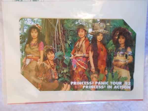 ◆お宝◆プリンセスプリンセス 92年 コンサートグッズ テレカ