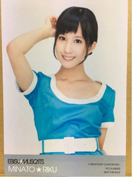 恵比寿★マスカッツ 湊莉久 公式生写真 TOKYOセクシーナイト CD 初回封入特典