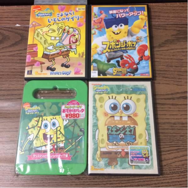 スポンジボブ DVD4本セット 送料無料 グッズの画像