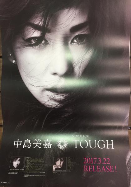 中島美嘉/TOUGH 告知用ポスター 新品 送料込み ライブグッズの画像