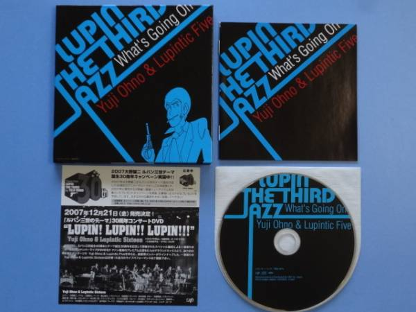 大野雄二 直筆サイン CD/LUPIN THE THIRD「JAZZ」 ~What's Going On~ ★送料300円~