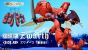 ROBOT魂 〈SIDE AB〉 ズワァース(量産型) 聖戦士ダンバイン 予約済品 5月