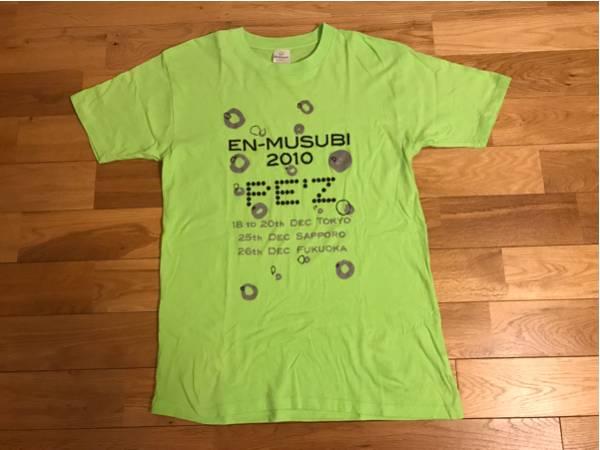美品!即決★PE'Z EN-MUSUBI2010のライブ限定半袖Tシャツ!ペズ札幌 サイズM