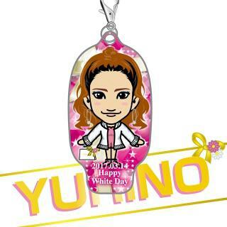 YURINO Happiness E-girls EXILE ホワイトデー カプセル ガチャ