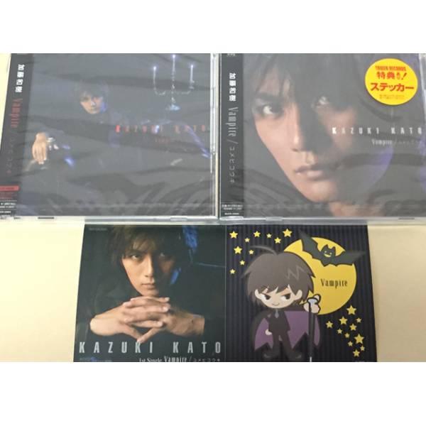 加藤和樹 1st シングル Vampire<未開封品>特典ステッカー付
