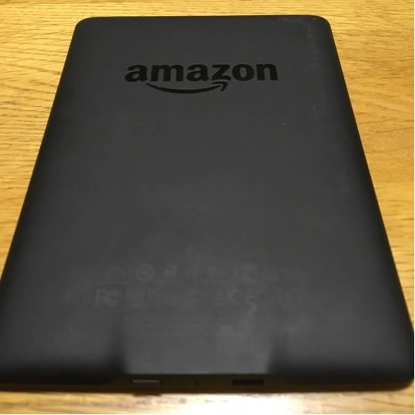中古美品 Kindle paperwhite 送料込み Amazon 電子書籍リーダー_画像3