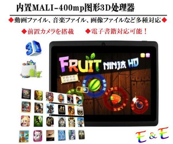 ★最新7インチANDROID8GBLINE★SKYPE★グーグルプレイ対応_画像3