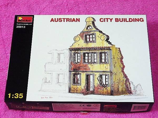 ●上級者向け  「 AUSTRIAN CITY BUILDING 」 1/35 ミニアート 35013 ジオラマ オーストリア_オーストリア地方の建物