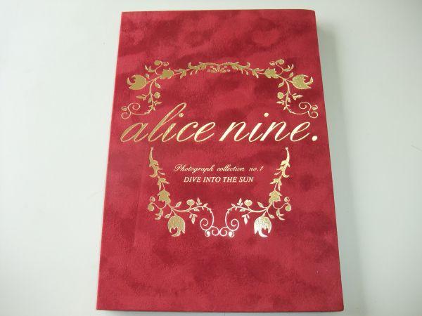 【送料無料】Alice Nine DIVE INTO THE SUN 写真集 月光浴CD付き アリス九號.