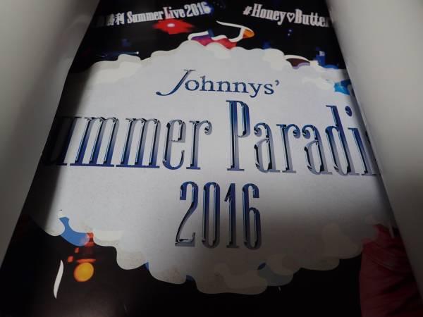 Johnnys' Summer Paradise 2016 DVD 特典ポスター 新品未使用