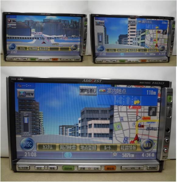◎クラリオン ADDZEST MAX740HD DVDビデオ再生 CD1500曲録音 HDDナビ 保証付_画像2