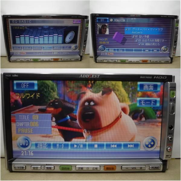 ◎クラリオン ADDZEST MAX740HD DVDビデオ再生 CD1500曲録音 HDDナビ 保証付_画像3