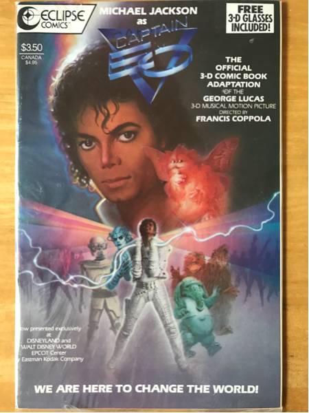 マイケルジャクソン「キャプテンEO 3Dコミックブック」日本未発売 ライブグッズの画像