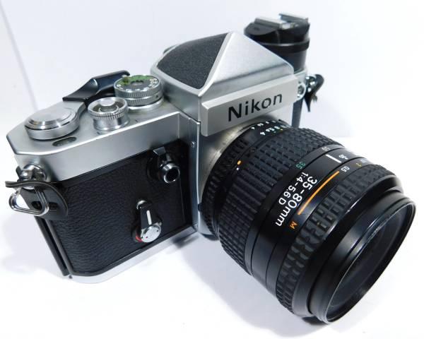 ニコン Nikon F2 フィルムカメラ 一眼レフ AF NIKKOR 35-80mm 1:4-5.6 D