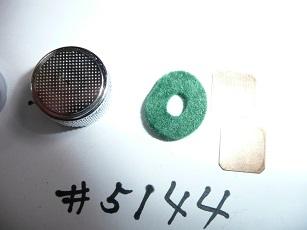 スプールキャップ(右)(ハンドル側)