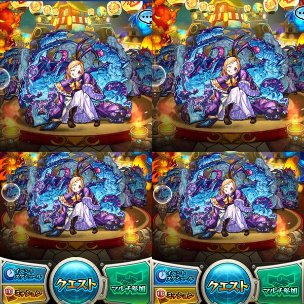 ☆1円スタート☆ モンスト アカウント パンドラ3 パンドラ艦隊 ガブリエル ルシファー ウリエル 希少