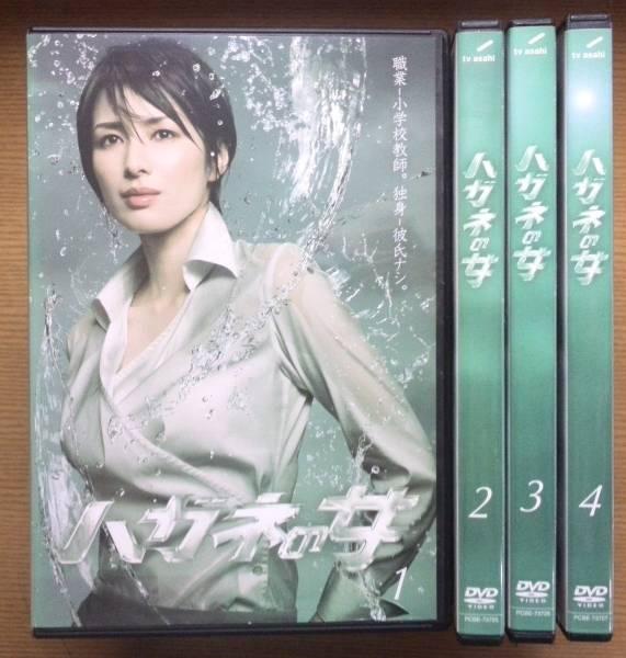 【レンタル版DVD】ハガネの女 全4巻 吉瀬美智子 グッズの画像