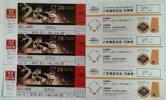 ★ 3/31 巨人X中日 開幕戦 一塁側 オーロラシート A15 14列(実質12列) 3連番 カメラマン席裏の良席!
