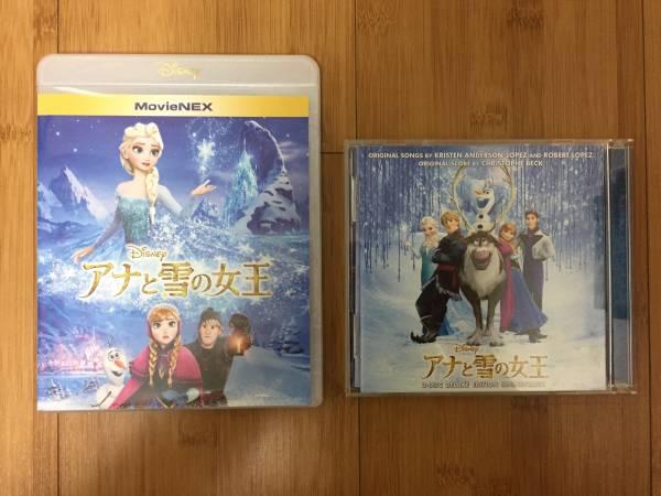 美品★『アナと雪の女王』MovieNEX Blu-ray&2枚組CDセット ディズニーグッズの画像