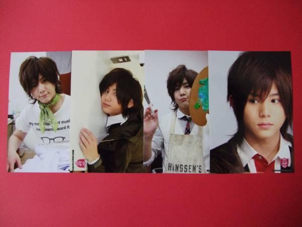 山田 涼介 公式写真 4枚 101