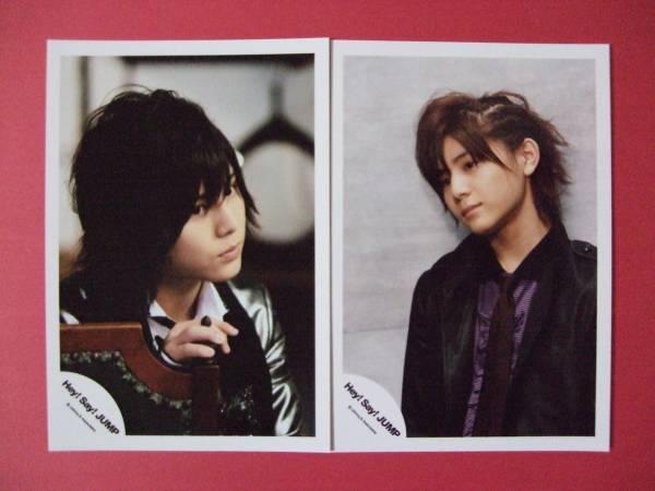 山田涼介 公式写真 2枚