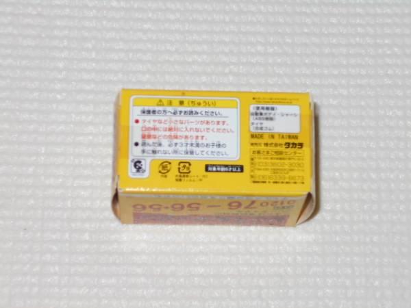 タカラトミー★チョロQ どこでもラーメン 10周年記念オリジナル 札幌限定★新品未使用_画像3