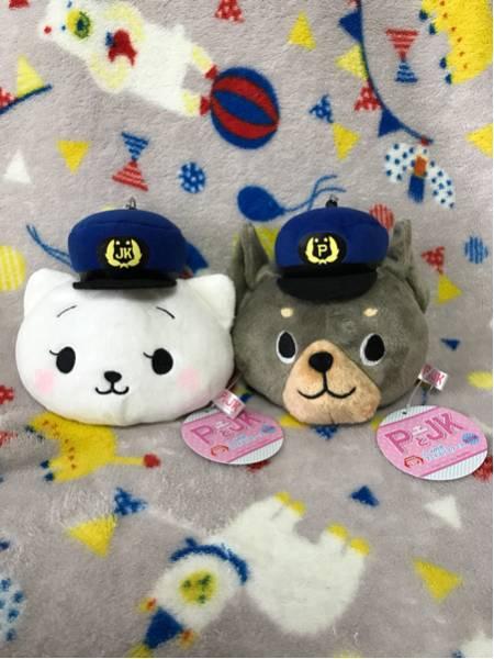 PとJK リール付き フェイス パスケース 全2種セット ☆新品☆②