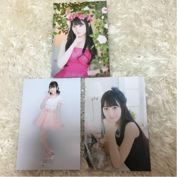 小倉唯 HAPPY JAM ポストカード3枚セット
