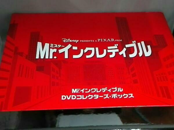Mr.インクレディブル DVDコレクターズ・ボックス ディズニーグッズの画像