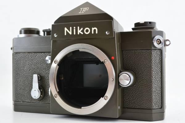 ★至極の逸品★NIKON ニコン F アイレベル オリーブ +モードラ F36 + 長尺 F250 + 50mm F2 レンズセット_画像2