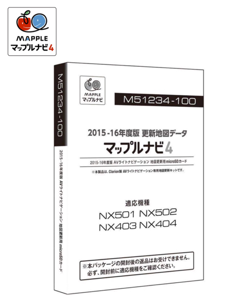 NX501/NX502/NX403/NX404 map ru navi 4 2015-16 fiscal year edition