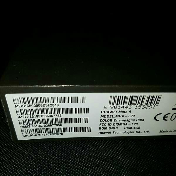 【新品未開封】Huawei Mate 9 シャンパンゴールド Simフリー 残債なし 3/8楽天モバイル一括購入 国内版 正規品_画像3