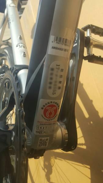 新品 meridaスクルトゥーラ400 アルミカーボンフレーム シマノ105 コスパ最強 500mm 165~175cm 8.8kg ジャイアント ロードバイク 送料無料_画像3