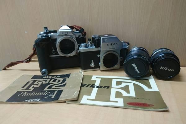 Nikon FE ニコン F カメラ2点 レンズ2点セット