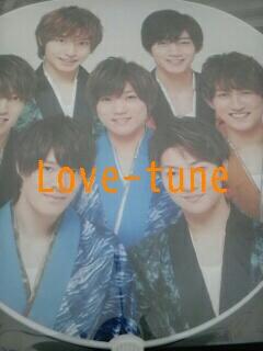 2017 ジャニーズJr.祭り グッズ ジャンボうちわ Love-tune
