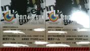 ◇LE-CIEL先行 2017.4.9.SUN 東京ドーム L'Arc〜en〜Ciel「25thL'AnniversaryLIVE」チケット2枚◇