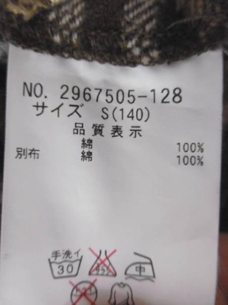 ● デイジーラバーズ ● 可愛いチェック柄裾プリーツコットンスカート ☆S140㎝☆茶_画像3