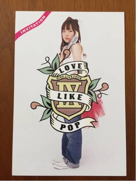 aiko レア ライブ招待 ポストカード ライブグッズの画像