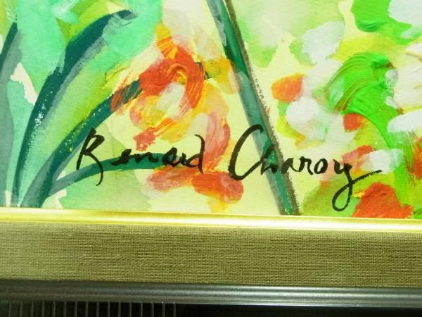 ベルナール・シャロワ 『真珠のネックレス』 油彩画F8号 BERNARD CHAROY油絵 油画8F人物画女性パリジェンヌ帽子ネックレス椅子フラワー原画_画像2