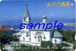 JR北海道オレカ(未使用)はこだて旅情2ハリストス正教会