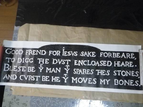拓本 Shakespeare Epitaph シェイクスピア墓碑銘