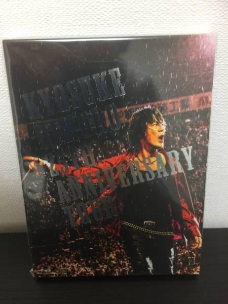 氷室京介 TOUR NAKED Blu-ray +2CD 25th FINAL DAY2★新品未開封★