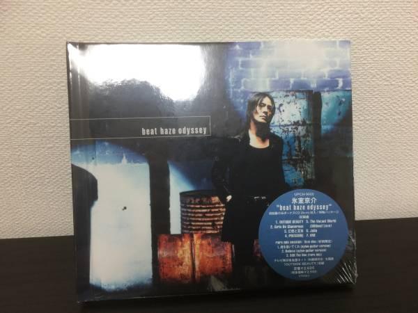 氷室京介 CD beat haze odyssay 新品未開封 ライブグッズの画像