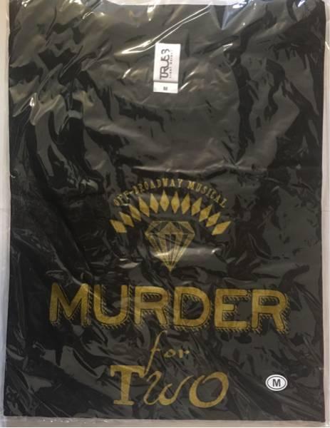 ■未開封■MURDER for Two■Tシャツ■Mサイズ■V6■坂本昌行■20th Centuryトニセン■
